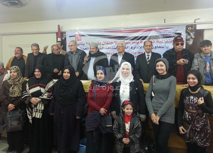 بيت ثقافة طلخا ينظم احتفالية فنية ثقافية بمناسبة احتفالات يناير