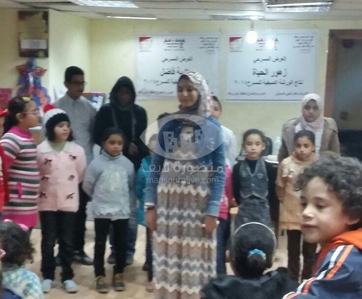 قصر ثقافة الطفل بالمنصورة ينظم احتفالية بذكرى ثورة 25 يناير