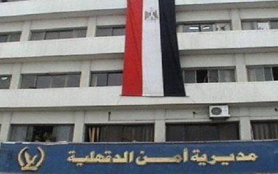 ارهابيان يطلقان الرصاص على رئيس مباحث مديرية الدقهلية ويصيبا اثنين من امناء الشرطة