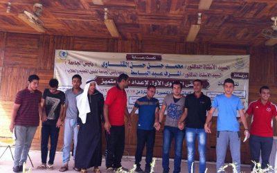 محاضرة لطلاب جامعة المنصورة المشاركين في ملتقي اعداد القادة بجمصة