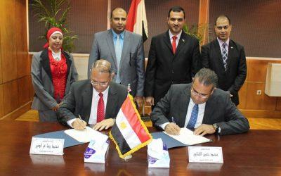 جامعة المنصورة توقع اتفاقية تعاون مع هيئة الرقابة النووية والإشعاعية