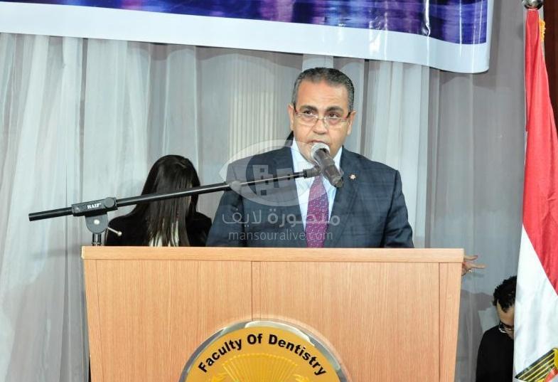 ختام فعاليات المؤتمر الدولى الثانى لطب الأسنان بجامعة المنصورة
