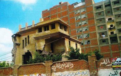 أكذوبة هدم فيلا موشي ديان بمدينة السنبلاوين