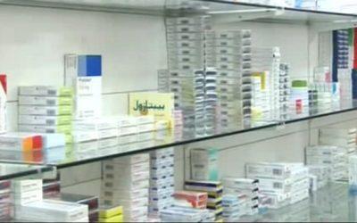 ضبط ٤٨٧٨ علبة أدوية بمخزن غير مرخص ببلقاس