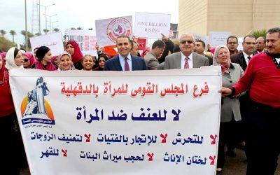 جامعة المنصورة تنظم مسيرة كبرى لمناهضة العنف ضد المرأة
