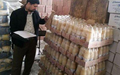 اعدام 3 طن اغذية منتهية الصلاحية بالمنصورة