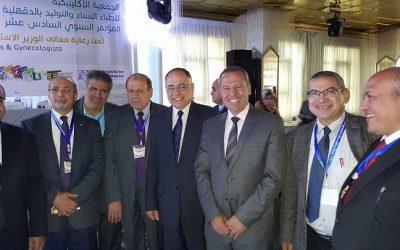 وكيل وزارة الصحة بالدقهلية يفتتح المؤتمر السنوى لأمراض النسا والتوليد