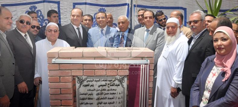 وضع حجر الأساس لمبنى زراعة الكبد بجامعة المنصورة