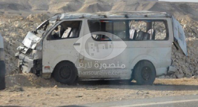 اصابة 12 شخصا بالمنزلة فى حادث على طريق ترعة السلام