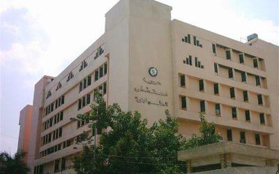 مستشفى طوارئ المنصورة