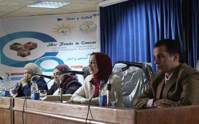 صيدلة المنصورة تنظم المؤتمر العلمى الرابع لقسم العقاقير